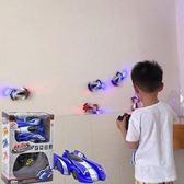 兒童遙控玩具爬墻車遙控汽車吸墻車攀爬充電兒童玩具男孩4-10歲12igo 貝兒鞋櫃