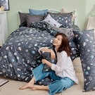 床包 / 單人【宇宙塗鴉計畫-真空黑】含一件枕套 100%精梳棉 戀家小舖台灣製AAS101