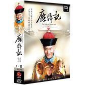 鹿鼎記 DVD ( 黃曉明/鐘漢良/應采兒/舒暢/寧靜 )