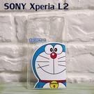 哆啦A夢空壓氣墊軟殼 [大臉] SONY Xperia L2 (5.5吋) 小叮噹【正版授權】