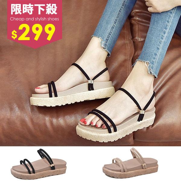 波希米亞涼鞋-新款厚底鬆糕顯白款兩穿平底涼鞋【AN SHOP】