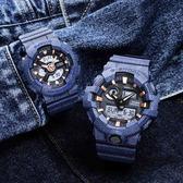 G-SHOCK x Baby-G 丹寧潮流情人對錶 GA-700DE-2A_BA-110DE-2A1