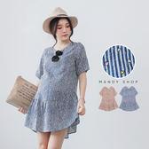 【MK0024】 小碎花條紋棉麻荷葉裙洋裝