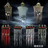 萬圣節鬼屋酒吧密室派對恐怖掛鬼裝飾品骷髏喪尸吊鬼場景布置道具『潮流世家』