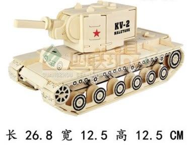 【協貿國際】3D立體拼圖兒童手工拼裝重型坦克(2入)