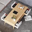 茶幾桌簡約現代客廳家用小茶幾輕奢茶台小戶型北歐茶桌小桌子臥室 NMS 樂活生活館
