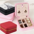 便攜精緻多層隨身珠寶盒 飾品盒 情人節 生日-艾發現