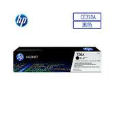 HP CE310A原廠黑色碳粉匣 適用CP1025/M175a/M175nw(原廠品)◆永保最佳列印品質