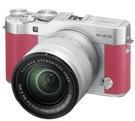 FUJIFILM X-A3 + XC 16-50mm F2.8 鏡組 梅紅色 (公司貨) 自拍神器 FUJI 晶豪泰 實體店面 台南高雄