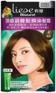 莉婕頂級涵養髮膜染髮霜-4-淺棕40+40g