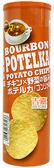 【吉嘉食品】北日本 Bourbon 雞汁洋芋片 1罐63公克,日本進口{4901360313136}[#1]