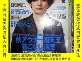 二手書博民逛書店日文雜誌罕見MEN S FUDGE 2012 10Y203004