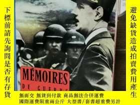 二手書博民逛書店L unite罕見: memoires de guerre 戰爭記憶 (歷史)法文原版書Y336783 L u