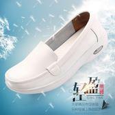 白色坡跟休閒防滑氣墊軟底舒適媽媽女式護士鞋春秋 OR175『伊人雅舍』