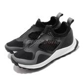【海外限定】 adidas 慢跑鞋 Vigor Bounce 黑 白 女鞋 運動鞋 Stella McCartney 【PUMP306】 B75784