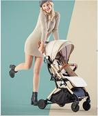 嬰兒推車可坐可躺超輕手推車