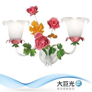 【大巨光】庭園風-E27-2燈壁燈(ME-0863)
