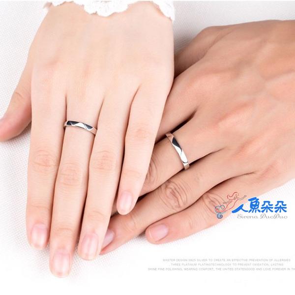 開口戒指 純銀 情侶戒 男女對戒 拉絲 光面 菱形 不規則 現貨 米荻創意精品館