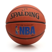 SPALDINGSGT 深溝柔軟膠 斯伯丁籃球(NBA 戶外 運動≡排汗專家≡