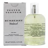 BURBERRY Weekend 週末男性淡香水100ml Tester環保包裝 【娜娜香水美妝】