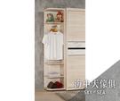 {{ 海中天休閒傢俱廣場 }} G-23 摩登時尚 臥室系列 019-4 丹妮拉1.5尺開放置物衣櫥
