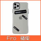 蘋果 iPhone11 Pro Max XR XS MAX iX i8+ i7+ 標籤照片殼 手機殼 可掛繩 全包邊 保護殼