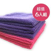 CARBUFF 車痴超細纖維擦拭布30X30cm(紫+粉 6入) MH-8300