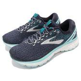 BROOKS 慢跑鞋 Ghost 11 魔鬼系列 十一代 綠 藍 DNA動態避震科技 運動鞋 女鞋【PUMP306】 1202771D493
