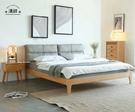 【新竹清祥傢俱】NBB-51BB04 北歐山毛櫸造型全實木床架(五呎) 簡約 臥室 床組 民宿