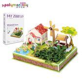 親子樂園拼圖農莊建筑紙模型3d立體種植拼圖兒童益智玩具3-6-7歲【快速出貨八折優惠】