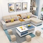 布藝沙發小戶型客廳整裝組合轉角簡約現代北歐三人沙發出租房套裝 MKS新年慶
