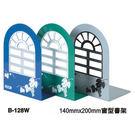 [奇奇文具]【三燕 COX 書架】COX B-128W 窗型書架/書擋