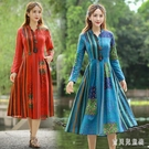 大尺碼新款復古文藝民族風棉麻連身裙女修身顯廋長袖大擺長洋裝 XN4957『寶貝兒童裝』
