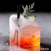 創意牛奶盒酒杯 透明玻璃方形個性雞尾酒杯果汁杯        瑪奇哈朵