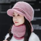 鴨舌帽 韓版鴨舌帽女士縷空時尚針織秋冬季圓頂可愛加厚保暖休閑兔毛帽子
