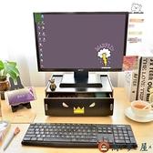 增高架子底座桌面收納盒臺式抽屜屏置物支架【淘夢屋】
