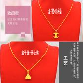 久不掉色祝越南沙金鍍金仿真假黃金女項錬首飾18K999純金色 小明同學
