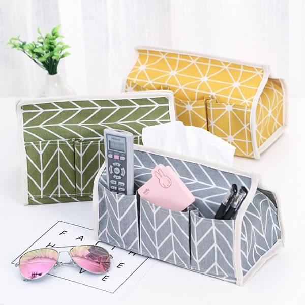 衛生紙盒套-北歐風格棉麻小清新抽取式衛生紙收納盒 保護套 紙巾套 置物籃 遙控器【AN SHOP】