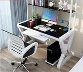 電腦臺式桌寫字桌家用書桌現代簡約臥室經濟型鋼化玻璃辦公電腦桌 JD新品來襲