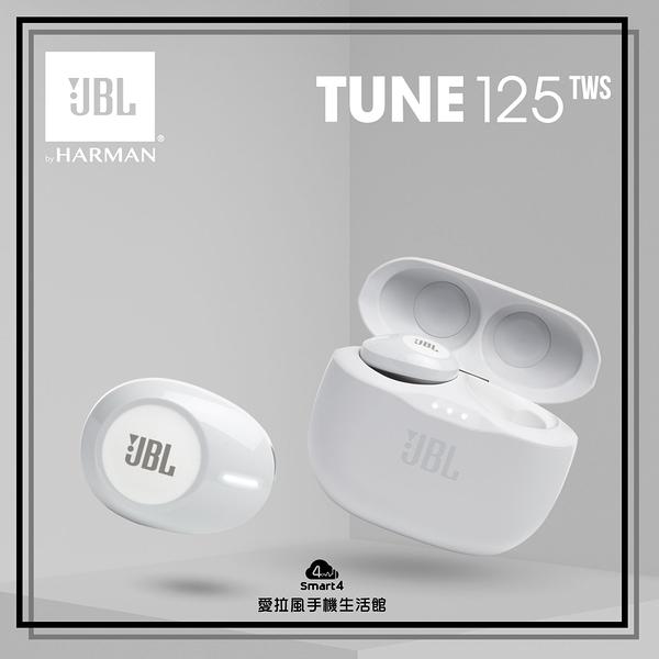 【台中愛拉風│創業加盟】TUNE 125TWS 藍牙5.0 長時間聆聽 真無線耳道式耳機