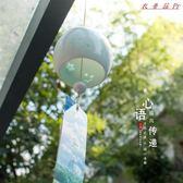 手工陶瓷風鈴掛飾日式和風居家裝飾