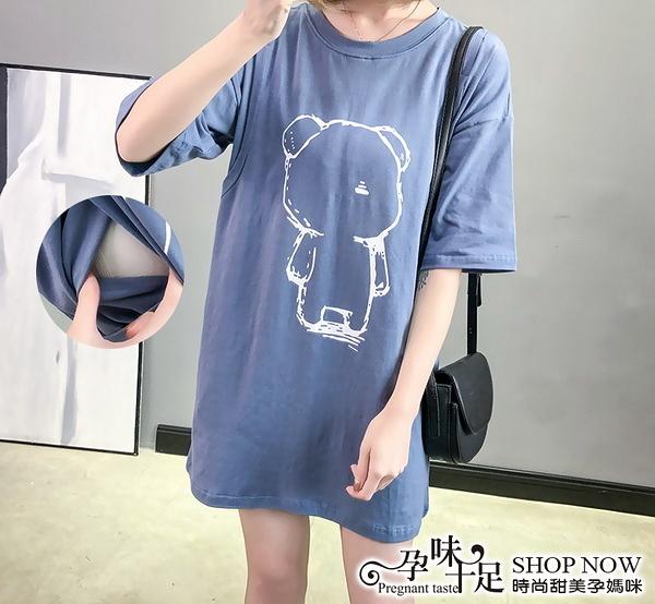 可愛熊熊圖案孕婦哺乳【側掀式】上衣 三色【CUH390908】孕味十足 孕婦裝