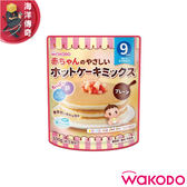 【海洋傳奇】【日本出貨】 WAKODO 和光堂 寶寶鬆餅粉 原味 4包/組