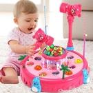 打地鼠玩具兒童打地鼠釣魚玩具幼兒敲打早教2-3-4歲寶寶兩三周女男孩益智力 小天使