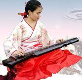 【洛塵古琴】伏羲仲尼式初學者古琴 練習演奏七弦琴 混沌式朱砂紅【onecity】