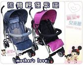 麗嬰兒童玩具館~mother's love 新款加寬輕便傘車-鋁管輕巧附揹袋-大小baby皆適用