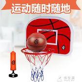 籃球架家用壁掛投籃框室內籃筐  igo      俏女孩