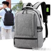 雙肩包男背包大容量旅行包電腦休閒女2019年新款高中初中學生書包 印象家品