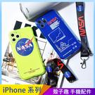 宇航員NASA iPhone 11 pro Max 手機殼 螢光星球 潮牌卡通 保護鏡頭 吊繩掛繩 iPhone11 全包邊軟殼
