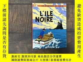 二手書博民逛書店法語原版罕見丁丁歷險記 黑島 Tintin - Tome 7 Petit format : L'île noire